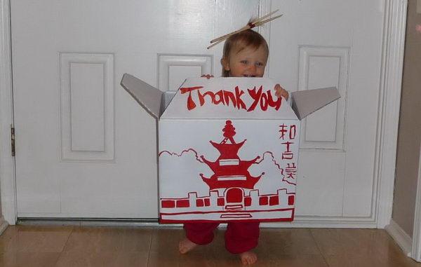 42-easy-box-costume