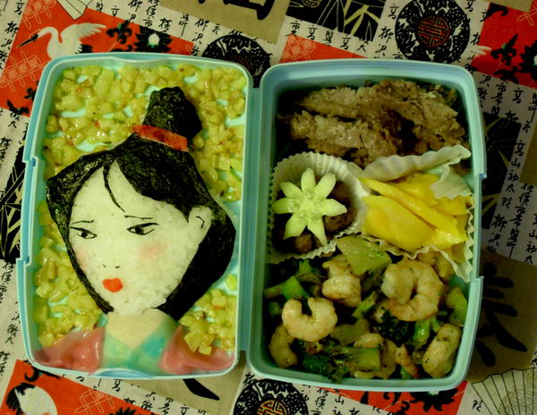 17 mulan bento lunch box