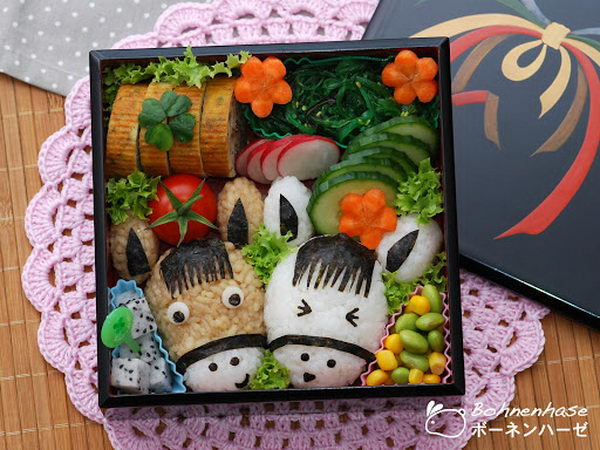 34 horse bento box lunch
