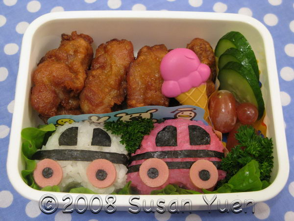 41 cars bento box lunch