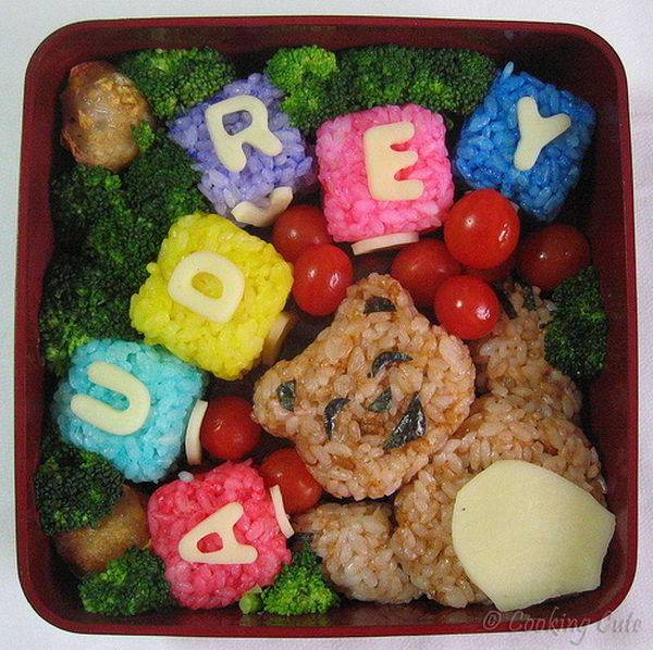 8 teddy bear lunch box