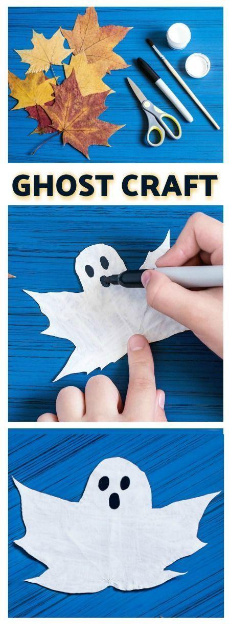 Ghost Craft for Kids.